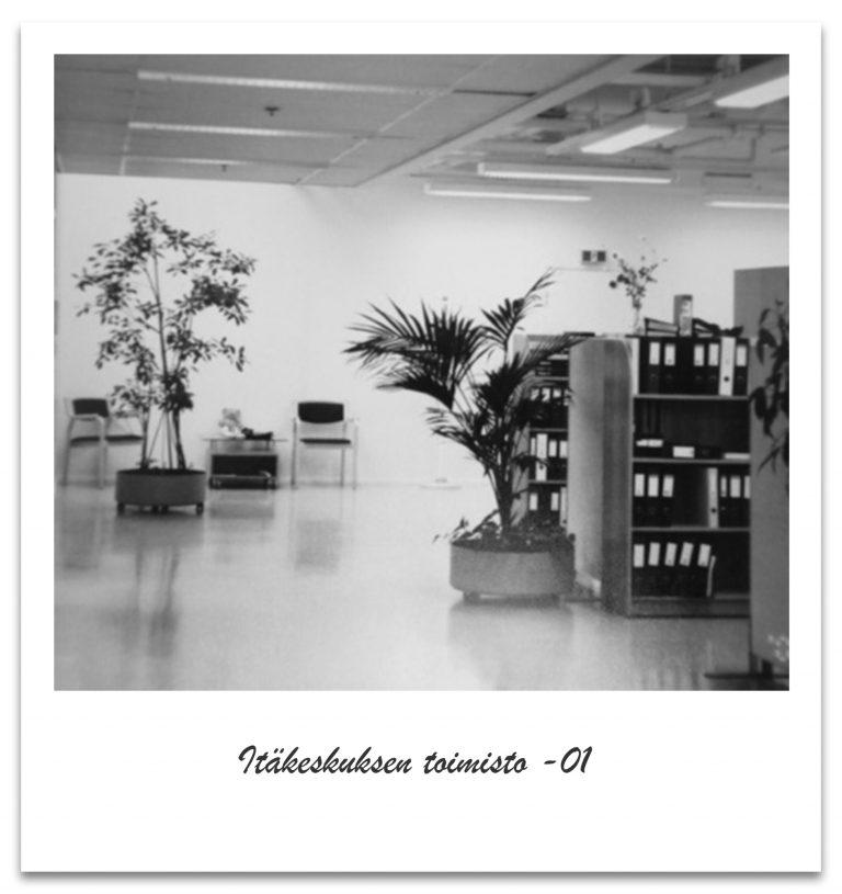 polaroid_cdy_itis
